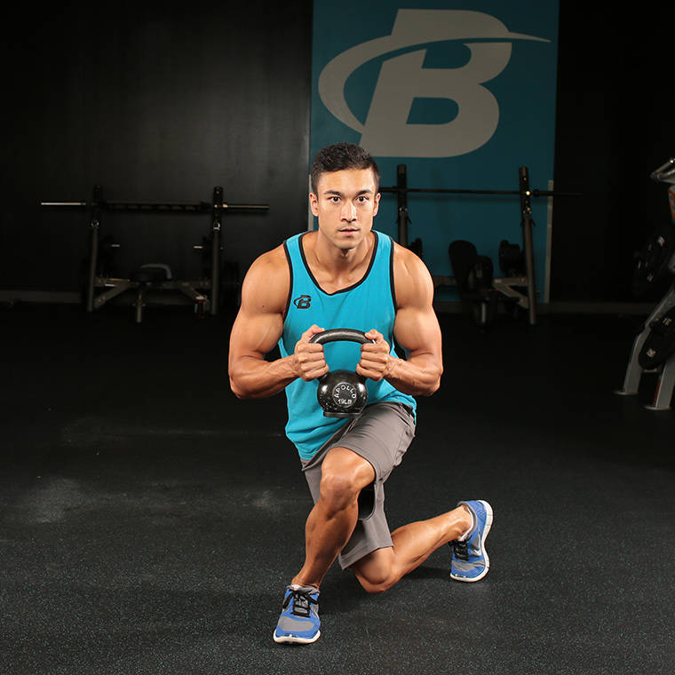 Kettlebell Curtsy Lunge image