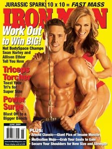Sean Harley and Allison Ethier IM Cover