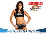 Figure International Contender Erin Stern!