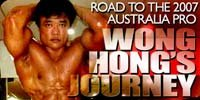 Road To 2007 Australia Pro: Wong Hong's Journey.