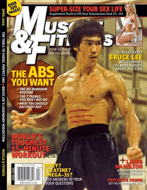 Bruce Lee On The Cover Of