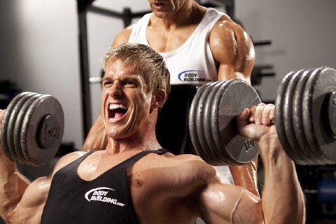 Screaming With Each Rep Doesn't Make You Intense, But Actually Just Makes You Look Silly.
