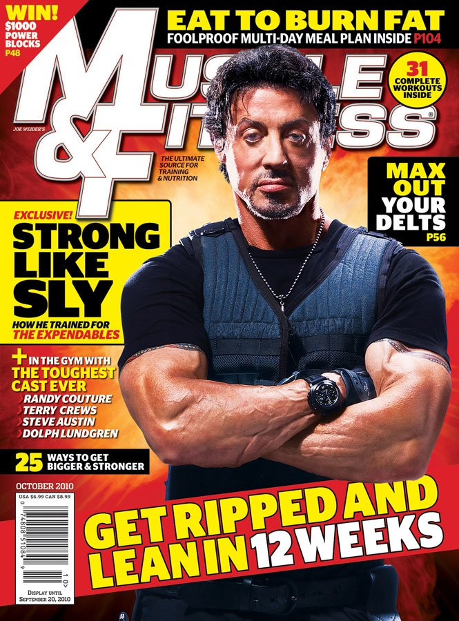 MUSCLE and FITNESS bodybuilding magazine/Gary Strydom 9-96