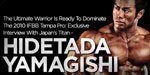 The Ultimate Warrior Is Ready To Dominate The 2010 IFBB Tampa Pro: Exclusive Interview With Japan's Titan - Hidetada Yamagishi!