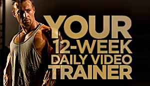 Daily Video Trainer