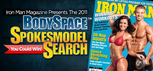 2011 Spokesmodel Search Winners