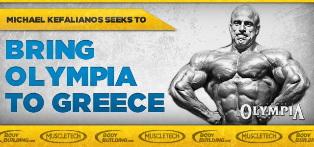 Michael Kefalianos Seeks To Bring Olympia To Greece