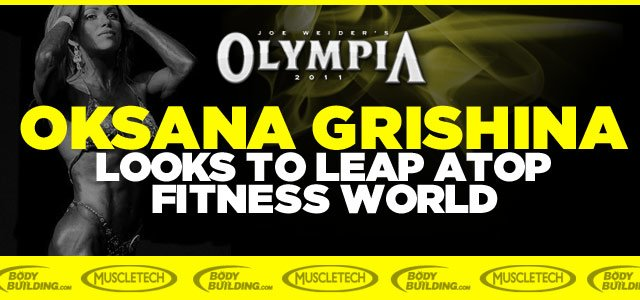 oksana-grishina-looks-to-leap-atop-fitness-world.jpg