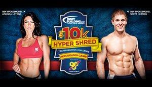 Hyper Shred Transformation Challenge