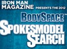 2012 Bodyspace Winners