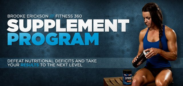 Brooke Erickson Fitness 360: Supplements