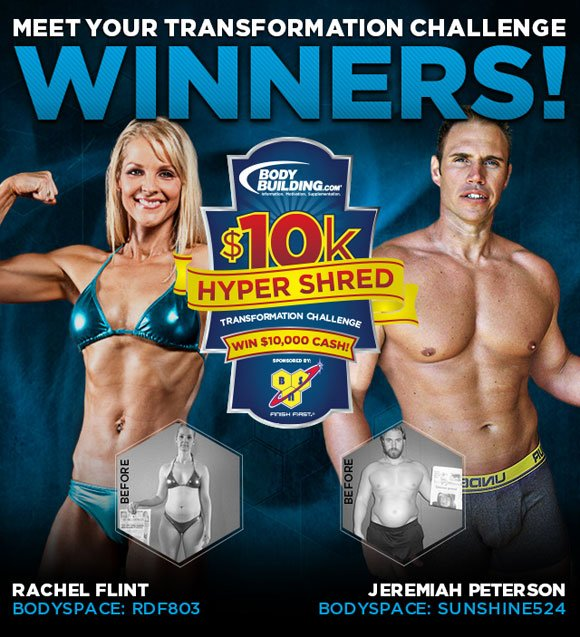 February 2012 BSN $10k HYPER SHRED Transformation Challenge Winners Rachel Flint & Jeremiah Peterson!