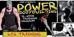 Mike O'Hearn's Power Bodybuilding: Leg Workout