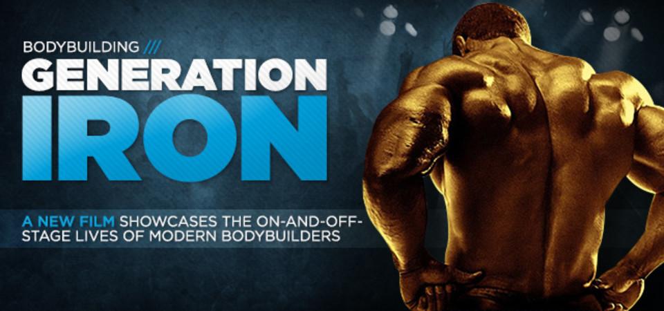 Generation Iron Stream Deutsch