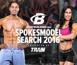 Bodybuilding.com Spokesmodel Search 2016 Terms and Conditions