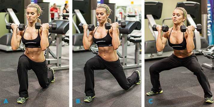 Around The World Lunge With Biceps Curl