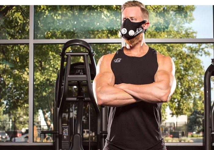 do elevation masks work