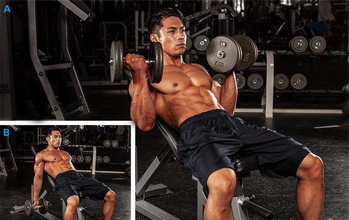 Incline Inner biceps curl