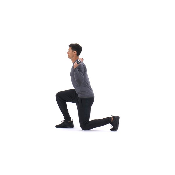Barbell forward lunge thumbnail image