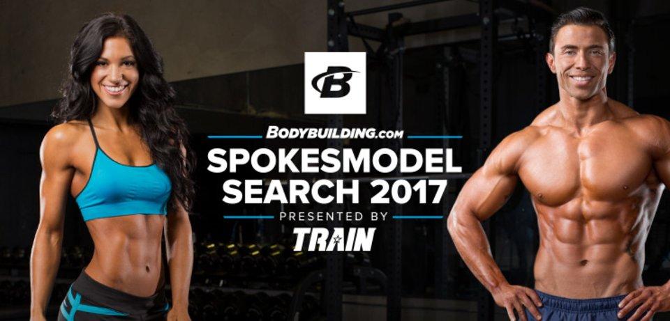 2017 Bodybuilding.com Spokesmodel Search